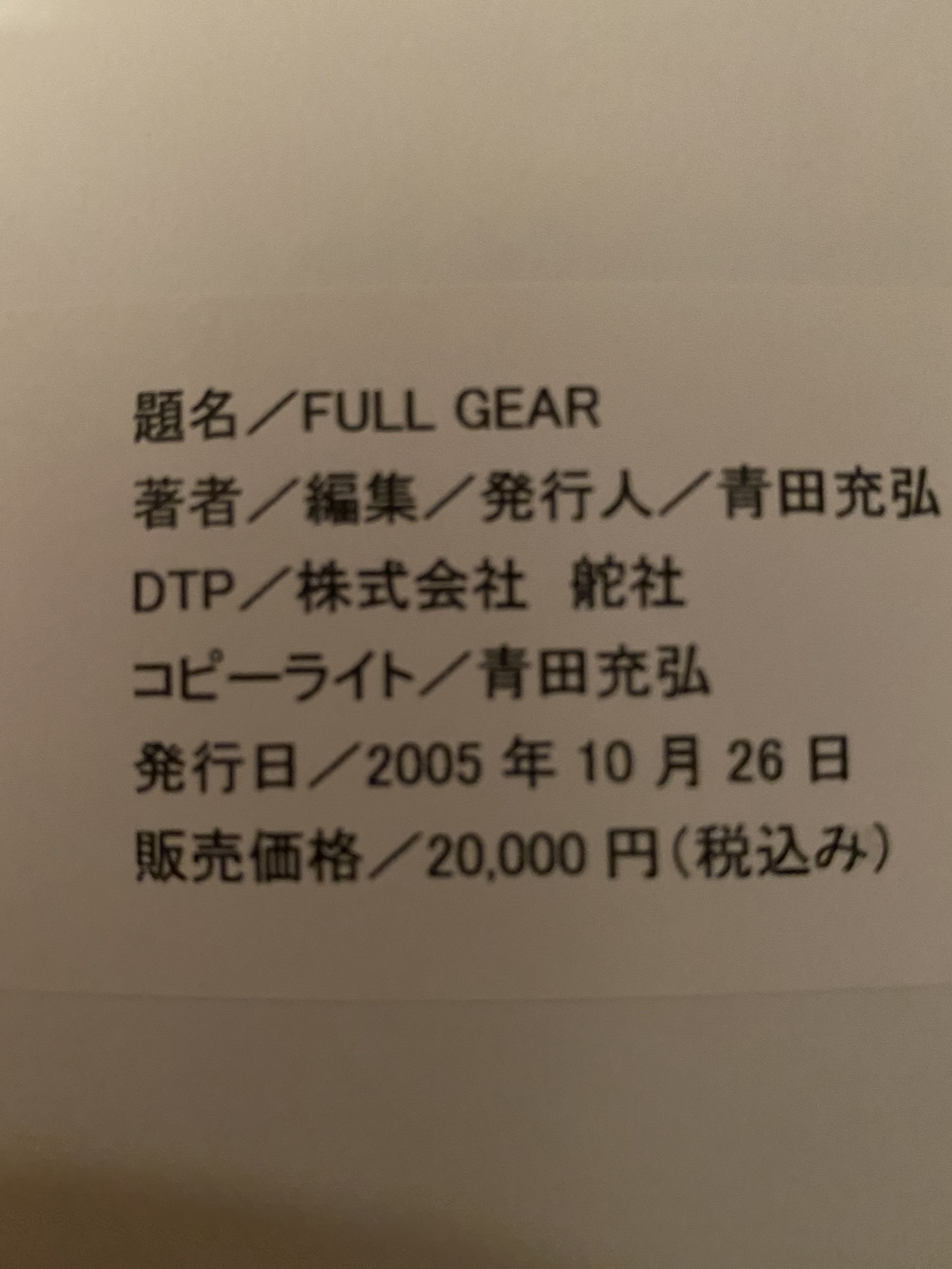 4FA523A2-A392-446F-8FCD-91C77352EDC6.jpeg