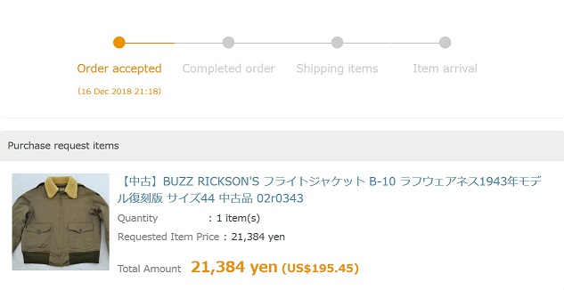 Screenshot_2018-12-16 Order History -Buyee Japan Shopping Service.jpg