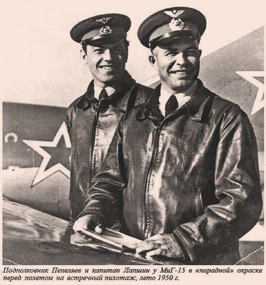 Soviet Pilot Aero Korea.jpg